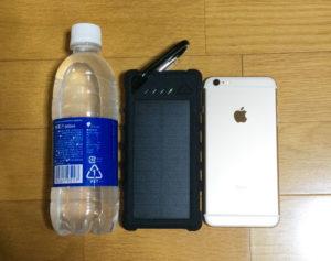 モバイルバッテリーとペットボトル