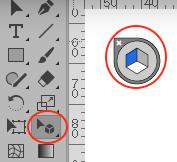 遠近図形選択ツールの左の面