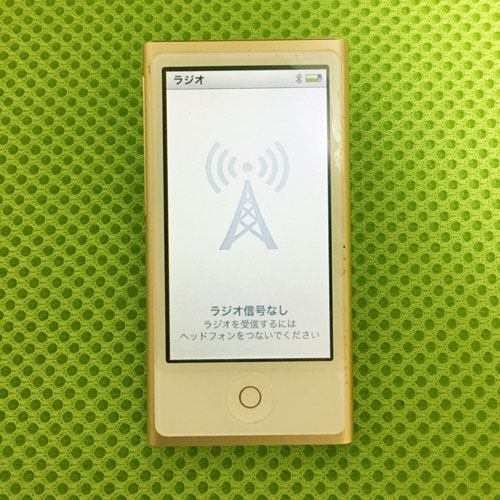 ipodラジオ信号なし