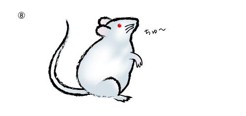 ネズミイラスト水墨画風