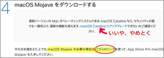 この macos mojave インストール アプリケーション は 破損 し て いる ため macos の インストール に は 使用 できません Apple、証明書の有効期限切れによりmacOSインストーラーが破損してい...