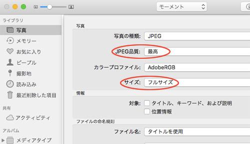 macの写真アプリで画像を書き出す